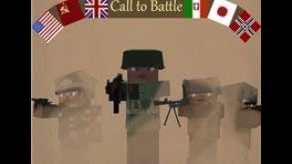 Играю с другом в пвп майнкрафт вторая мировая война
