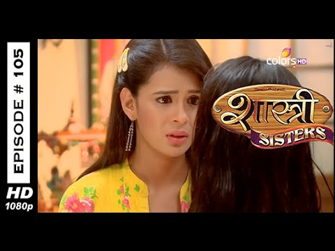 Shastri Sisters - शास्त्री सिस्टर्स - 19th November 2014 - Full Episode (HD)