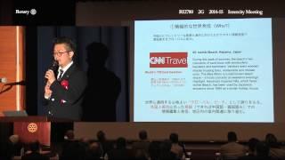 Rotary2780 2G 2014-15 IM - 財団学友 松中 権 [HAZUKA] - 松中権 検索動画 4