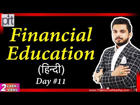 Financial Education | Basics of Wealth Creation | Hindi | The Design of My Life Day #11