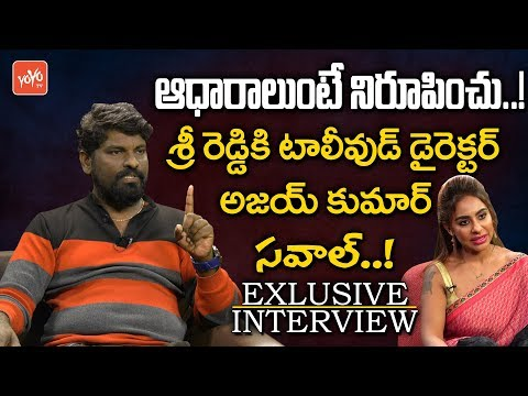 Tollywood Director Ajay Kumar Strong Counter to Actress Sri Reddy | YOYO TV Channel