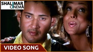 Athidi Movie Songs , Rathraina Video Song , Mahesh Babu, Amrita Rao, Malaika Arora Khan