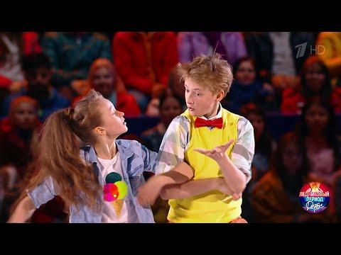 """Елизавета Малеина и Кирилл Носарев - """"Oops... I Did It Again"""". Ледниковый период. Дети. Второй сезон"""