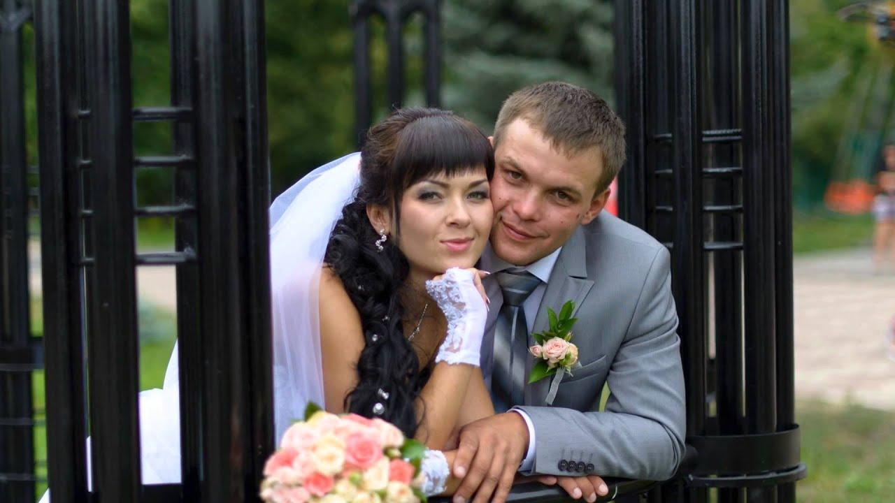 свадьбы знакомства курск для