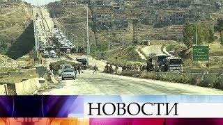 Почти 8000 боевиков и членов их семей покинули зону деэскалации Хомс.