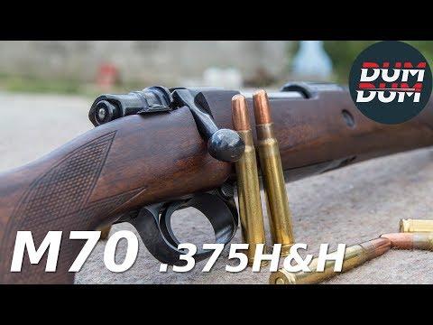 M70 .375 H&H opis puške