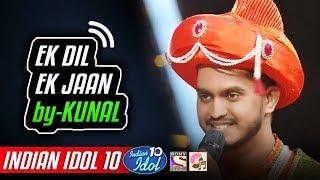 Ek Dil Ek Jaan - Kunal Pandit - Indian Idol 10 - Neha Kakkar - 2018