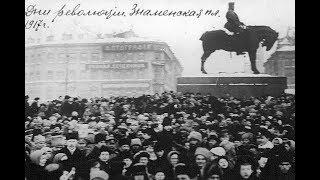 видео Б. А. Романов - советский историк (3)