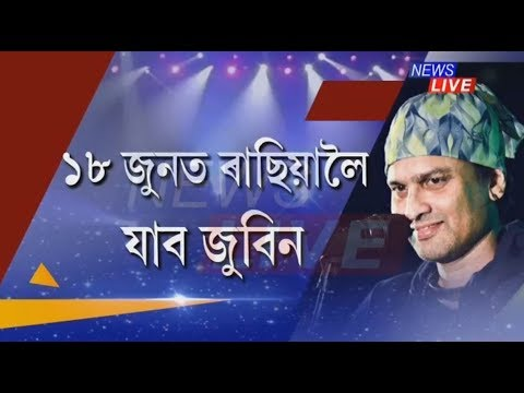 Zubeen Garg to 'cheer' for India at Football World Cup in Russia