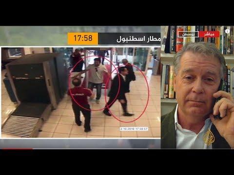 logo 22 كيف يرى الضابط السابق في -سي آي أي- غلين كارل رواية السعودية حول مقتل خاشقجي؟  - نشر قبل 4 ساعة