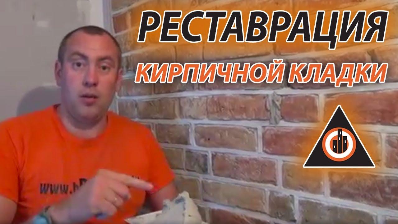 Объявление о продаже арболитовые блоки,кирпич м-125,керамзитные блоки в республике башкортостан на avito.