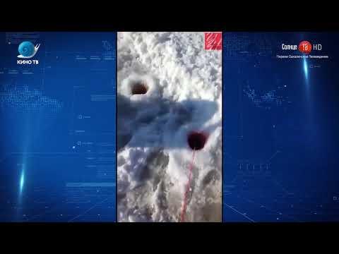 18.03.2019 В Углегорске двух рыбаков оторвало на льдине