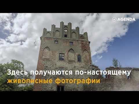 Черняховск, сердце востока Калининградской области