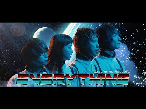 Czecho No Republic - Everything
