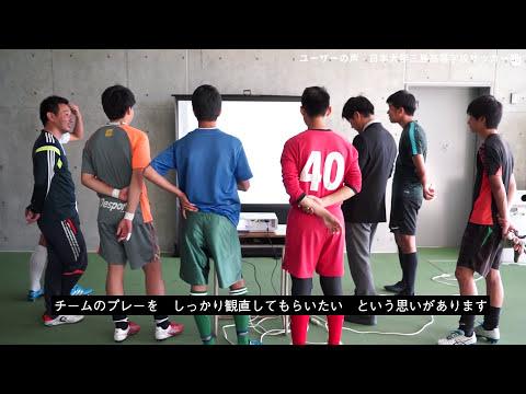 アマチュアスポーツチーム向け動画共有・分析アプリ「SPLYZA Teams」