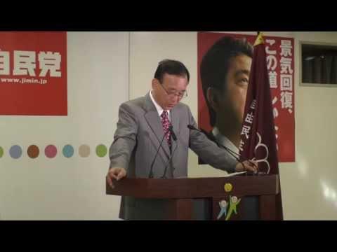安倍晋三総裁 記者会見(2014.12.15)