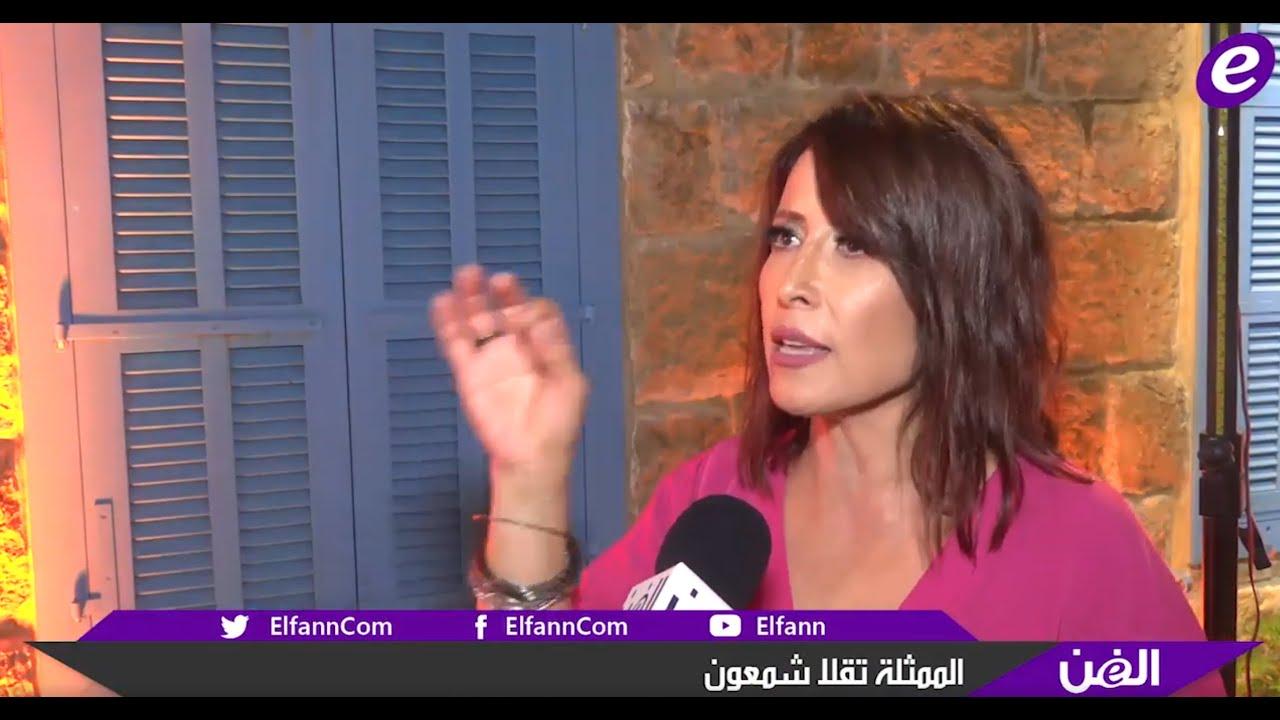 خاص بالفيديو-تقلا شمعون: لا أتخيل غير ظافر العابدين إبنا لي.. ونجح بإتقان اللهجة اللبنانية