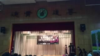 第三屆全港小學校際hiphop舞蹈比賽-甲級獎-中華傳導會許