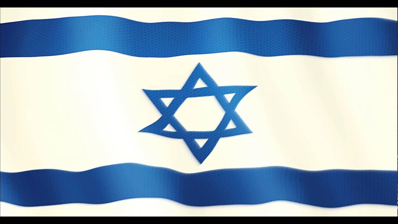 Фото Флаг Израиля