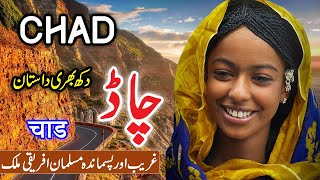 Chad Amazing Facts | Travel to Chad | Chad Country...
