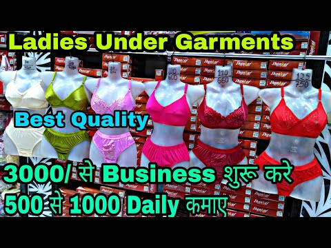 Wholesale Ladies Under Garments Bra Panty Market Gandhi Nagar Delhi