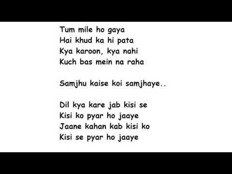 Kisi Se Pyar Ho Jaye Lyrics Full Song Lyrics Movie - Kaabil