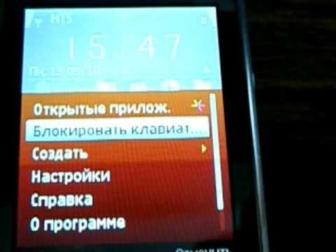 Symbian 9.3 полезные программы часть 1