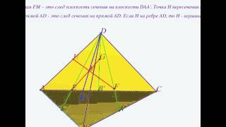 Сечение тетраэдра, точки на медианах граней