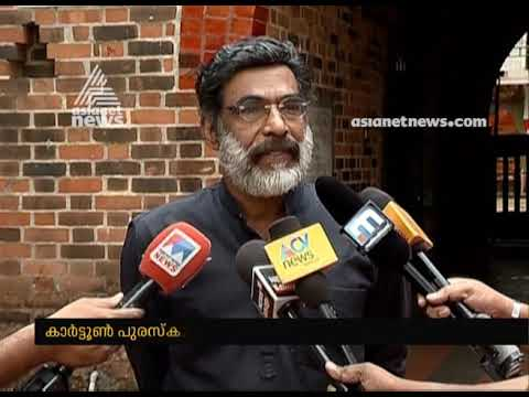 Cartoon award Controversy : Nemom Pushparaj supports Jury