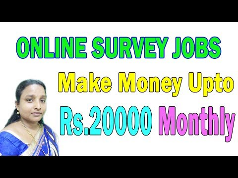 How to Make Money Upto 1000$ Monthly By Online Survey Real & Genuine Sites in Tamil