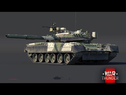 War Thunder - Upcoming Content - T-80U