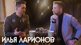 ИЛЬЯ ЛАРИОНОВ о финале шоу