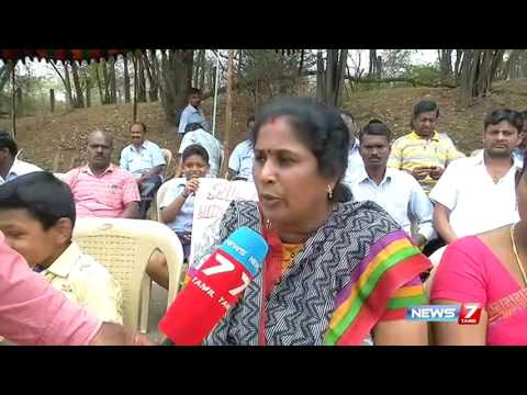 Salem Steel Plant staff stages protest for the second day | News7 Tamil