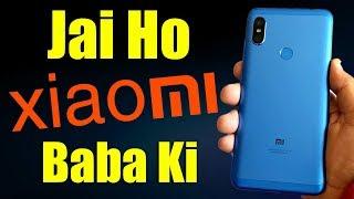 Xiaomi Baba Ki Jai Ho - Jabardast To Hai Lekin....