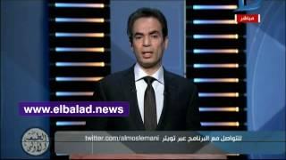 أحمد المسلماني يكشف دلائل تزوير الانتخابات الرئاسية الأمريكية.. فيديو