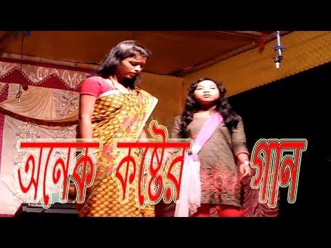 bhawaiya gaan angla song bangla bhawaiya song folk bengali song srajbanshi