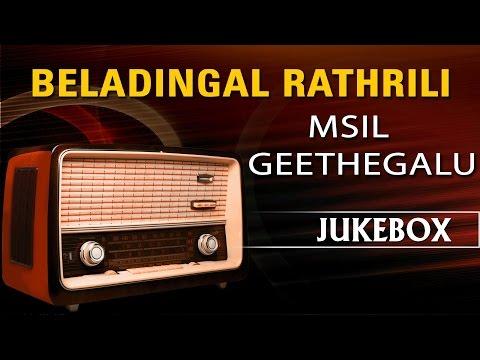 Beladingala Rathrili    Msil Geethegalu    Jukebox