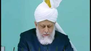 Friday Sermon : 27th November 2009 - Part 3 (Urdu)