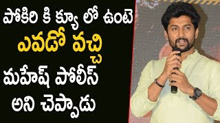 Nani Super Speech @ Hit Movie Release Press Meet | Vishwak Sen | NTV Entertainment
