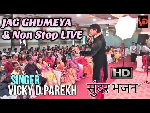 Jag Ghoomeya & Remix Jain Bhajans   Vicky D Parekh   Jain Tapashya Funcrtion 