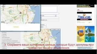 Как подать бесплатное объявление на сайте www.russco.net.(Видеоинструкция пользования сайтом http://www.russco.net www.RUSSCO.net - Русскоговорящее общество Евросоюза! Наши в Латви..., 2012-06-27T14:38:25.000Z)