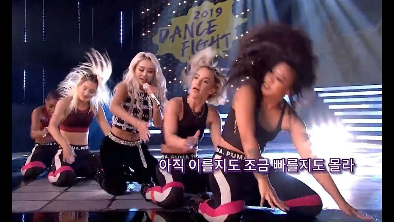 Download HYOLYN (효린) - SEE SEA(바다보러갈래) Live MTV Taiwan