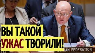 Заявление Небензи повергло в ШОК США и их союзников ЖЕСТКОЙ правдой