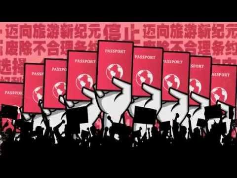 3-5 April 2015: Travel Revolution 2015 - The Event (革新旅游2015 - 顶级盛会:中文版)