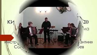 Презентация отделения ударных инструментов