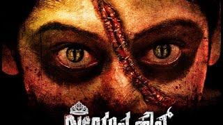 vuclip 'Dieyana House' Official Teaser I New Kannada Movie 2016 | HD