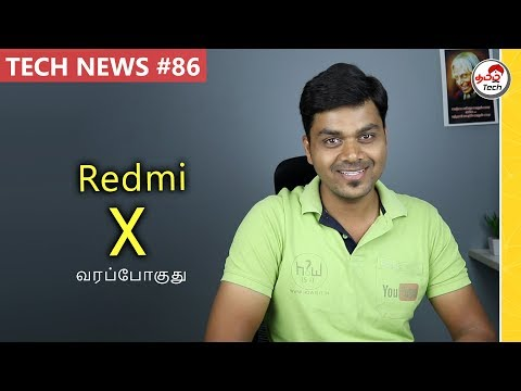 Prime #86 : Redmi Note 7 India Launch , Redmi X , Oppo K1 , MWC 2019 , Foldable Smartphones