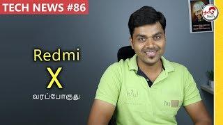 Prime #86 : Redmi Note 7 India Launch , Redmi X , Oppo K1 , MWC 2019 , Foldable Smartphones