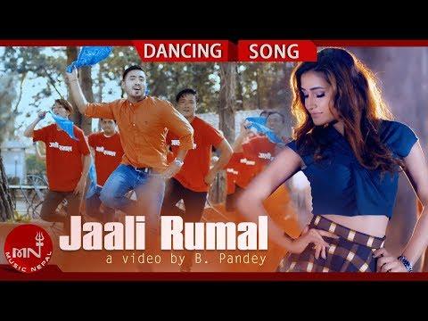 Jali Rumal - Raju Baral Ft. Shristi Khadka & Tika Jung Thapa | New Nepali Song 2018/2074