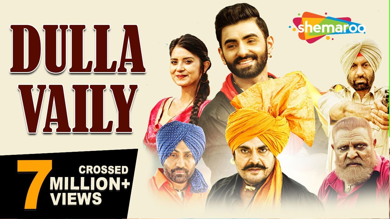 Download Dulla Vailly : Yograj Singh - Guggu Gill | Full HD | Latest Punjabi Movies 2019 | New Punjabi Movie
